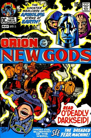 File:New Gods v.1 2.jpg