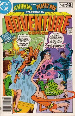 File:Adventure Comics Vol 1 468.jpg
