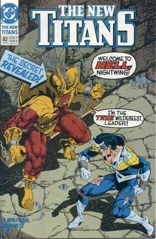 File:New Titans 82.jpg