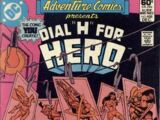 Adventure Comics Vol 1 488