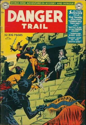File:Danger Trail Vol 1 3.jpg