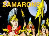 Zamarons/Gallery