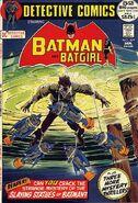 Detective Comics 419