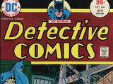 Detective Comics Vol 1 446