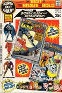 Super DC Giant Vol 1 S-16