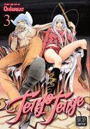 Tenjho Tenge Vol 1 3