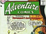 Adventure Comics Vol 1 249