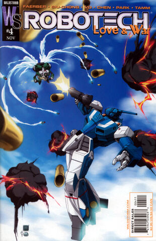 File:Robotech Love and War Vol 1 4.jpg