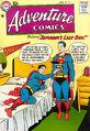 Adventure Comics Vol 1 251