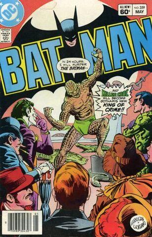 File:Batman 359.jpg