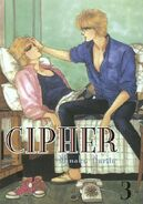 Cipher Vol 1 3