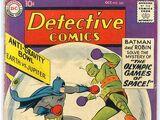 Detective Comics Vol 1 260