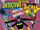 Facsimile Edition: Detective Comics Vol 1 359