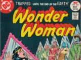 Wonder Woman Vol 1 231