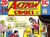 Action Comics Vol 1 417