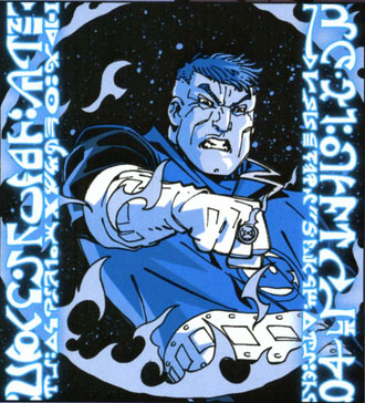 File:Blue Beetle Scarab 002.jpg
