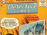Detective Comics Vol 1 231