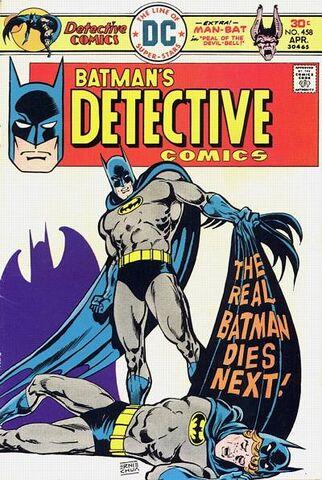 File:Detective Comics 458.jpg