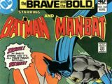 The Brave and the Bold Vol 1 165