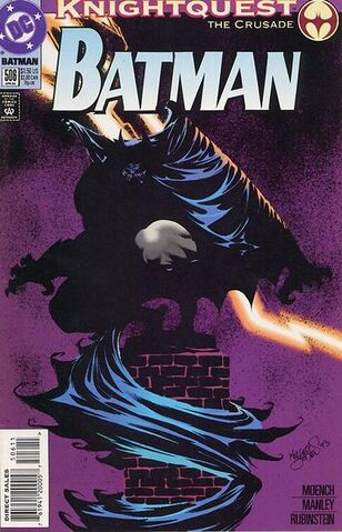 File:Batman 506.jpg