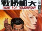 Fight for Tomorrow Vol 1 5