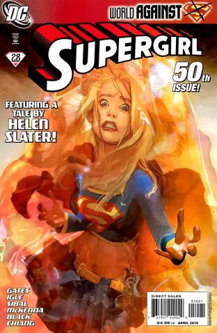 File:Supergirl Vol 5 50 Variant.jpg