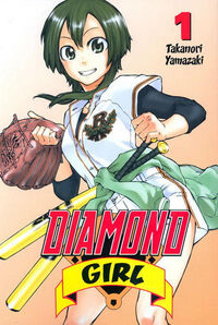 Diamond Girl Vol 1 1