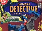 Detective Comics Vol 1 479