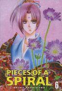 Pieces of a Spiral Vol 1 6