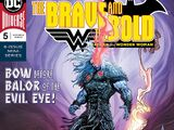 The Brave and the Bold: Batman and Wonder Woman Vol 1 5