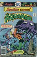 Adventure Comics Vol 1 445