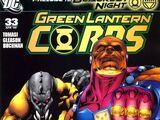 Green Lantern Corps Vol 2 33