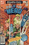Adventure Comics Vol 1 482