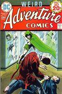 Adventure Comics Vol 1 434