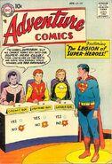 Adventure Comics Vol 1 247