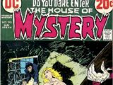 House of Mystery Vol 1 210