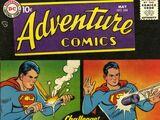 Adventure Comics Vol 1 248