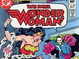 Wonder Woman Vol 1 296