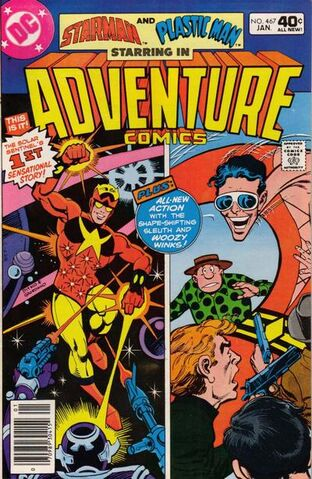 File:Adventure Comics Vol 1 467.jpg