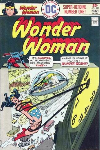File:Wonder Woman Vol 1 220.jpg