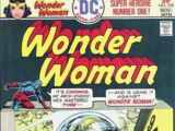 Wonder Woman Vol 1 220