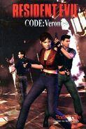 Resident Evil Code Veronica Vol 1 1