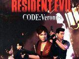 Resident Evil Code: Veronica Vol 1 1
