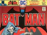 Batman Vol 1 267