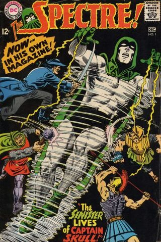 File:Spectre Vol 1 1.jpg