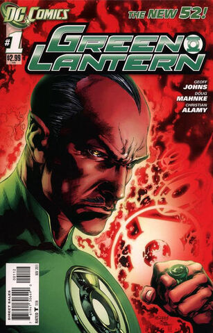 File:Green Lantern Vol 5 1 2nd Print.jpg