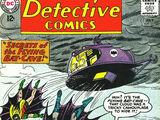 Detective Comics Vol 1 317