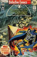 Detective Comics 414
