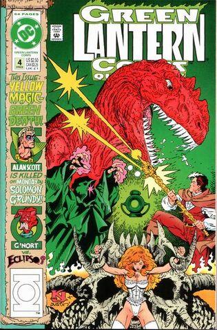 File:Green Lantern Corps Quarterly Vol 1 4.jpg