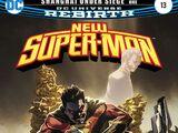 New Super-Man Vol 1 13